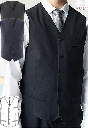 200 g m², PREMIUM-Line, Comfort Fit, Greiff Weste in schwarz, anthrazit und  marineblau lieferbar, Bi-Stretch, 1-reihig, Stoffrücken, 2 Paspeltaschen,  ... 16980ebd0b